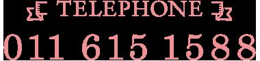 TEL 011-615-1588